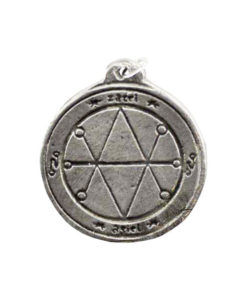 Saturn Seal of Protection Sigil Necklace